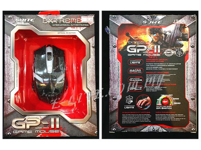 Mouse Gaming Jite Xtreme con cable y contrapesos 3600dpi - 1/1